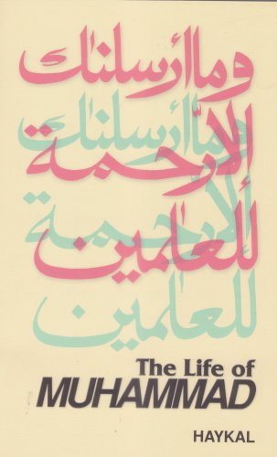 Large book cover: The Life of Muhammad