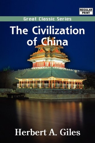 early chinese civilization essay Early chinese raids into chapter 13: the spread of chinese civilization: japan, korea free-response essay sample response.