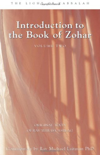 Large book cover: Introduction to the Book of Zohar