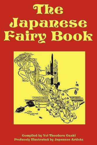 Large book cover: The Japanese Fairy Book